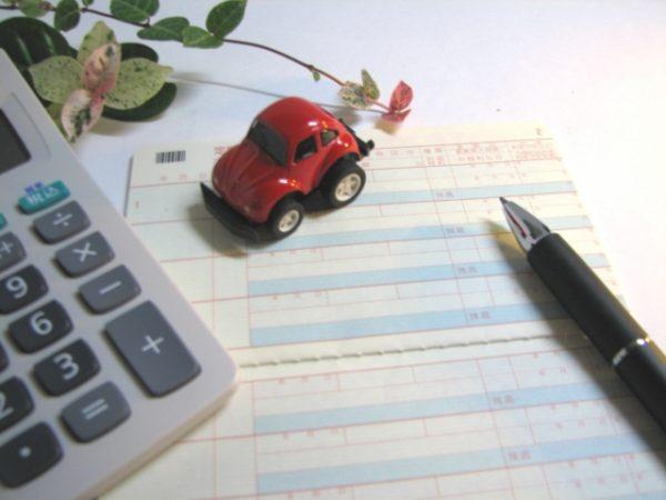 sbi損保の自動車保険